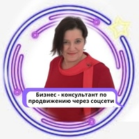 Ирина Артемьева